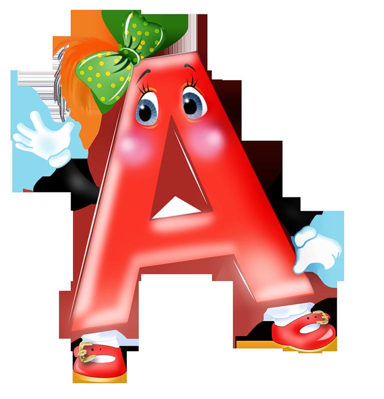 Выучить буквы