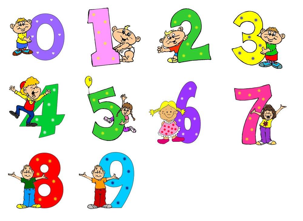 Загадки про цифры