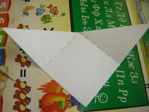 Оригами, Щенок.