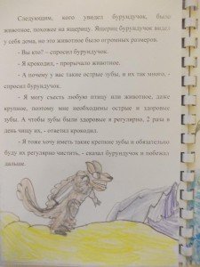 Книжка-малышка о здоровом образе жизни